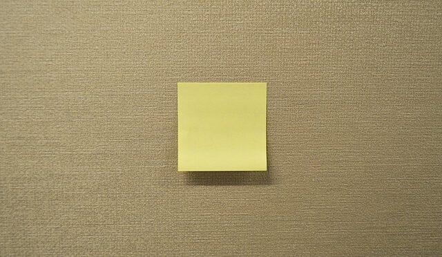 Das kleine gelbe Quadrat – eine Faltgeschichte für die Alten Hasen und alle, die es nachmachen möchten.